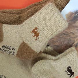 """""""Happy Camel"""" – Socken, die vom Höcker hauen"""